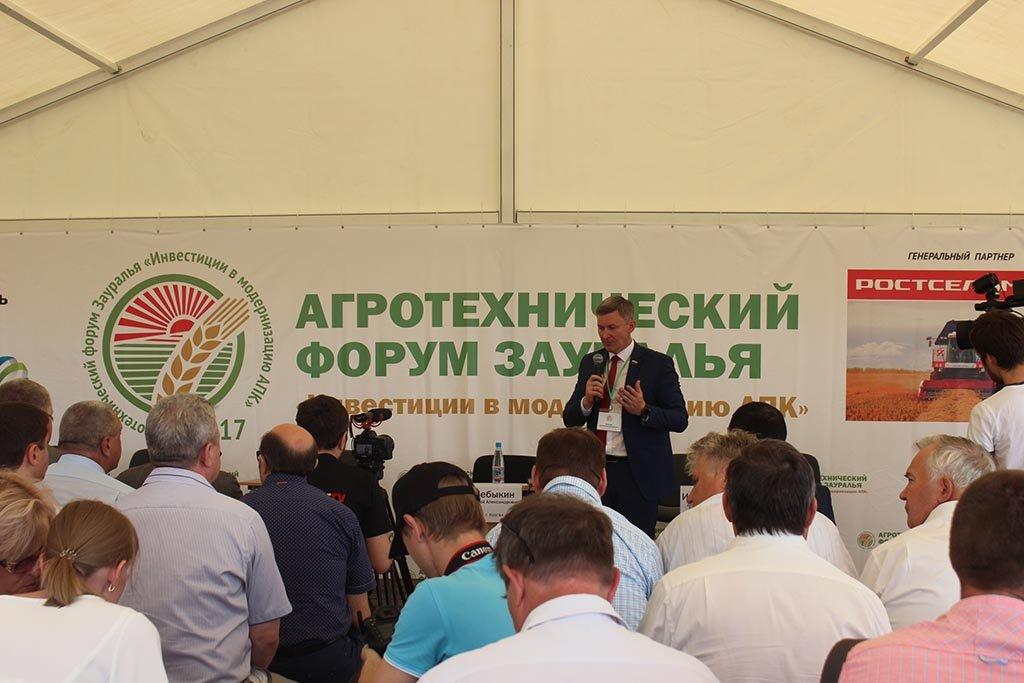 Инвестиции в модернизацию платные торговые сигналы форекс из украины